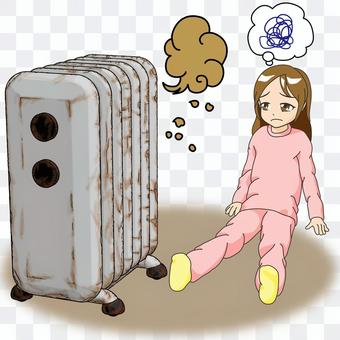 Oil heater ・ A girl who is in trouble due to a breakdown