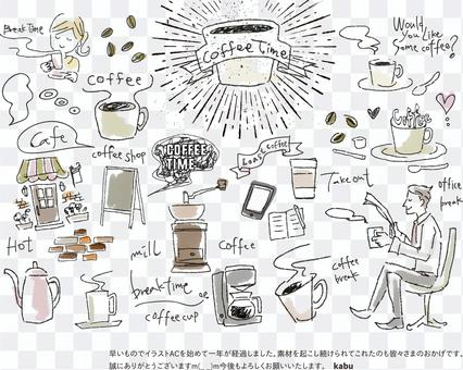 Illustrations that may be used for coffee