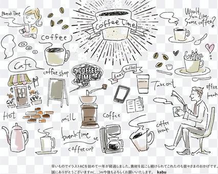 可能用於咖啡的插圖