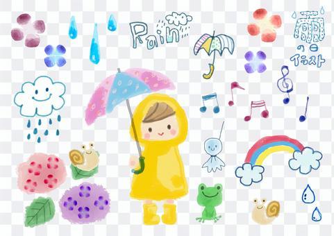 雨天插圖集