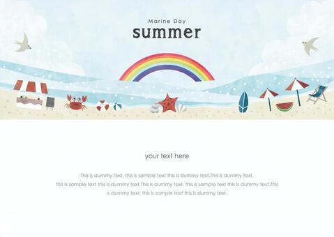 夏の背景フレーム021 海 砂浜 水彩