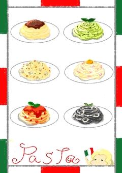 美味的意大利套餐