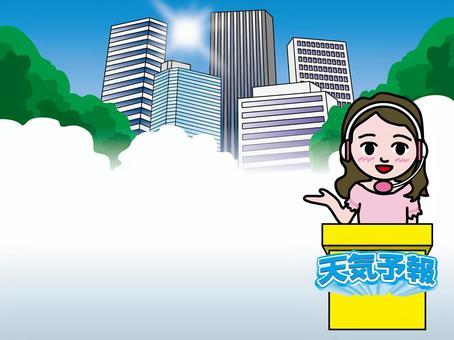 新聞節目(8)天氣預報施法者罰款