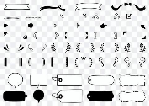 手描き 文字装飾素材1
