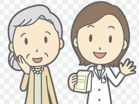 藥劑師和病人 - 老婦人 - 胸圍