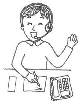 Telephone Incoming Telephone