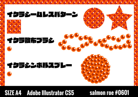 Material for drawing salmon roe Symbol spray