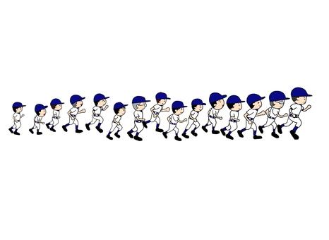 Baseball team running [rightward]
