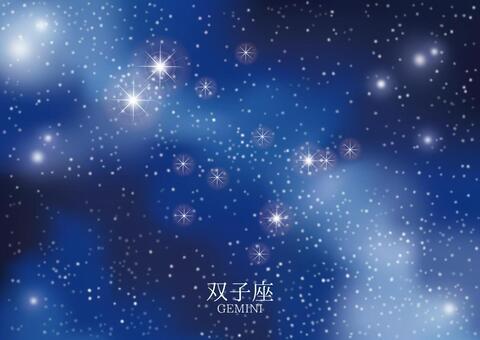 Star - Gemini