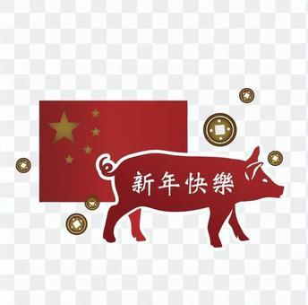 新年豬設計