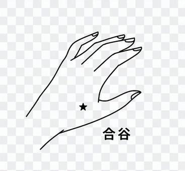 手のつぼ-合谷_白黒