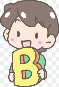 有一個字母表(B)
