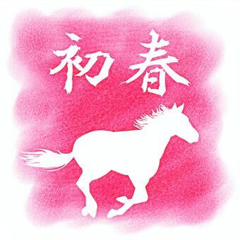 馬剪影和單詞的新年卡