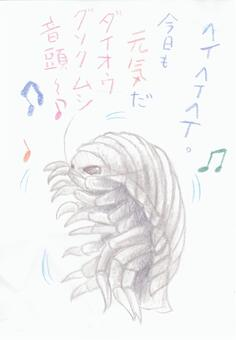 跳舞! !巨大的beetlebug!