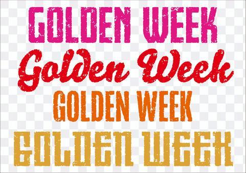 cassoulet標題設置黃金周29