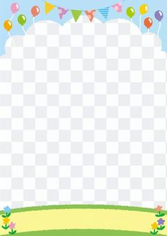 垂直的藍天事件框架