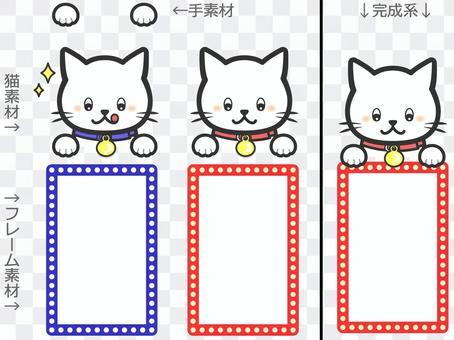 純白色貓咪套裝89B材質手持3