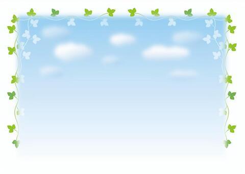 푸른 하늘과 浮き雲 프레임