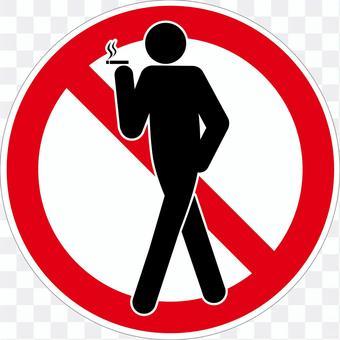 步行香煙禁止標誌