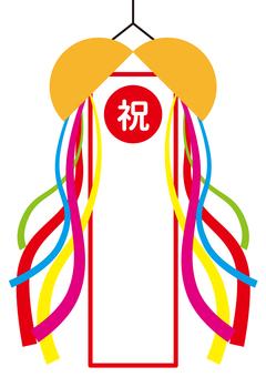 10 frames (kusudama, ribbon, celebration)