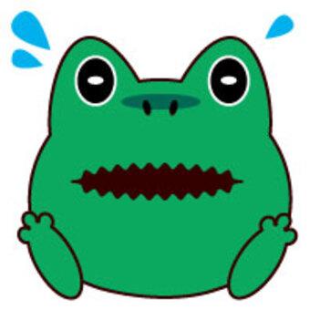 蛙不耐煩的臉