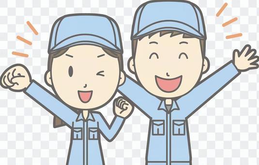 男性工作服 - 支持 - 胸圍