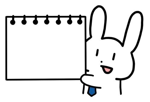 領帶兔和坎佩