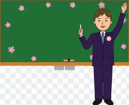 黑板和男老師春天