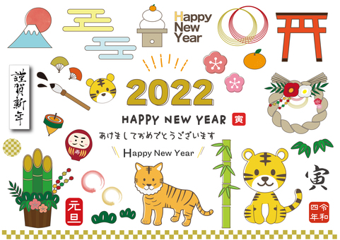 2022 New Year's material Tora Reiwa 4th year