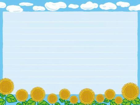 雲彩和向日葵