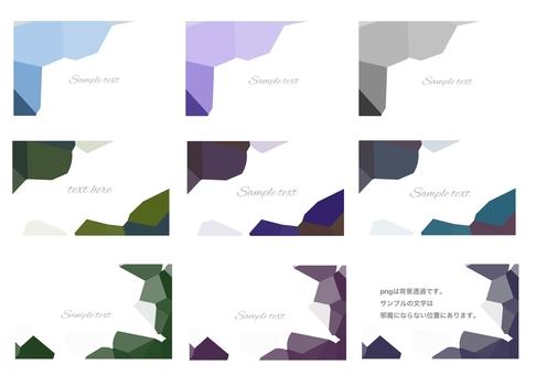 Point stroke simple design business card illustration set