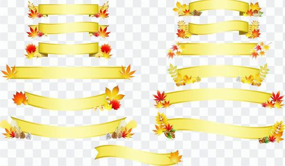 ai秋用の飾り・リボン帯黄色13点セット