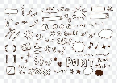 手寫的插圖素材2