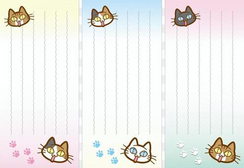 A note (cat 01)