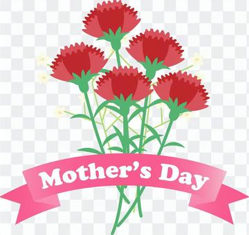 Mother's Day Title