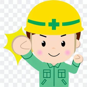 Construction worker _ upper body (motivation)