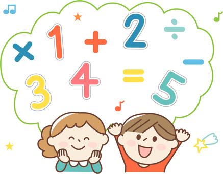 Arithmetic classroom