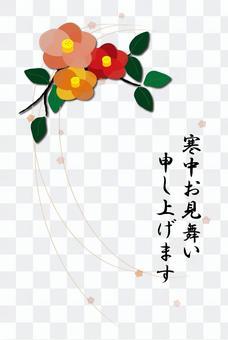 冷查詢 - 山茶花