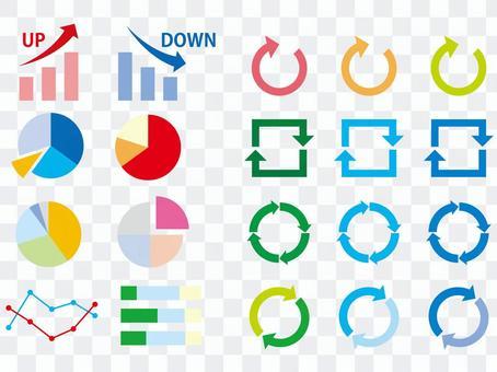 色々な形のグラフと矢印のイラスト素材
