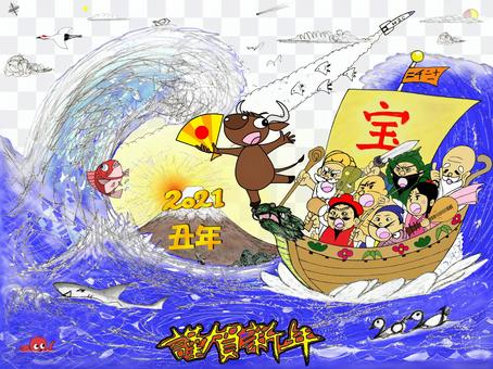 2021年_年賀状_野牛