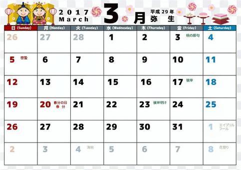 填寫日曆0304  - 週日開始