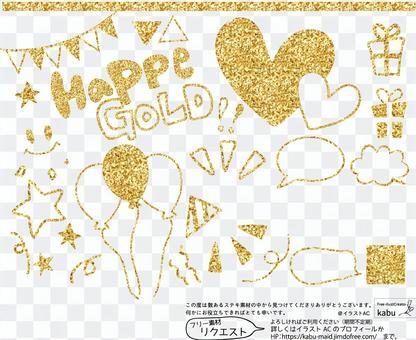 可以華麗使用的金箔材料
