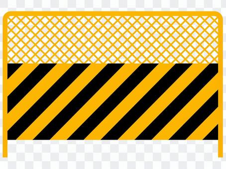 Maintenance material during construction