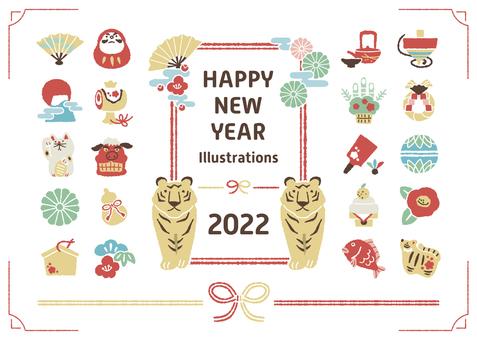 New Year Illustration Set Tiger Year