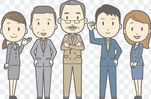 業務成員集會辦公室系統集