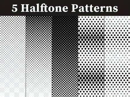 ハーフトーンパターン 5種セット