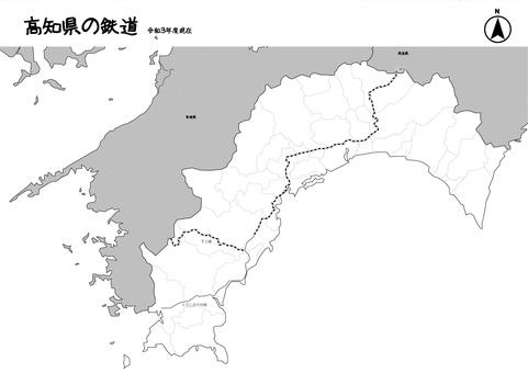 高知鐵路鐵軌日本黑色和白色