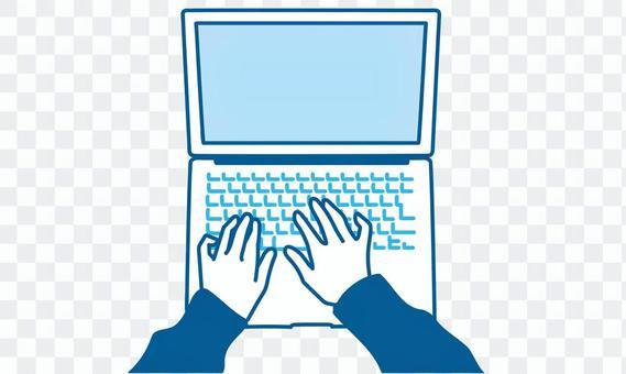 操作膝上型計算機的手