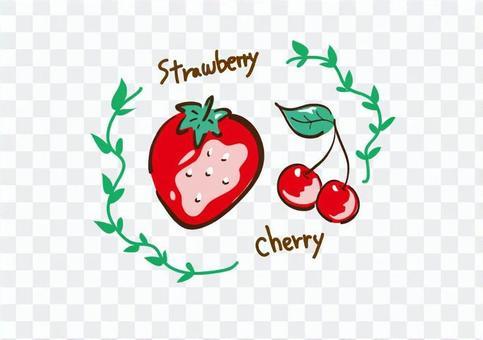 草莓和櫻桃