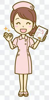 女(護士):C_medicine 02FS